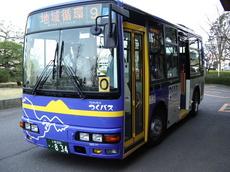 つくバス 地域循環